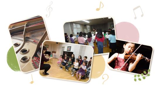 桐朋学園大学音楽学部附属 子供のための教室