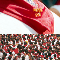 1月 「サン・フェルミン祭を訪ねて」